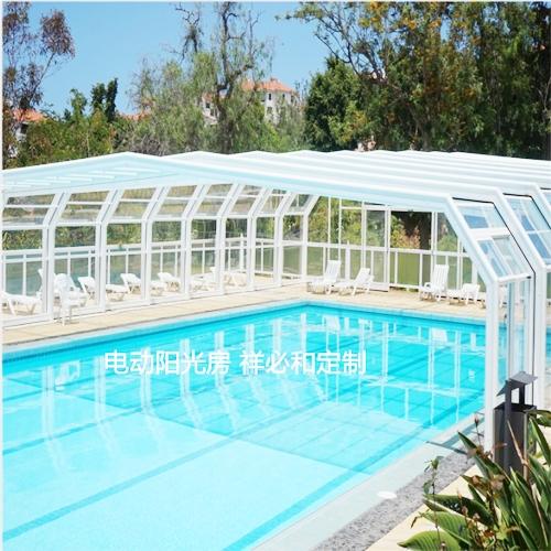 泳池折叠移动阳光房
